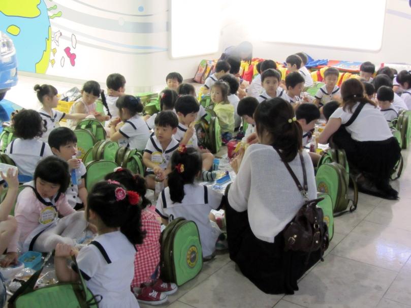 School group in the Busan aquarium