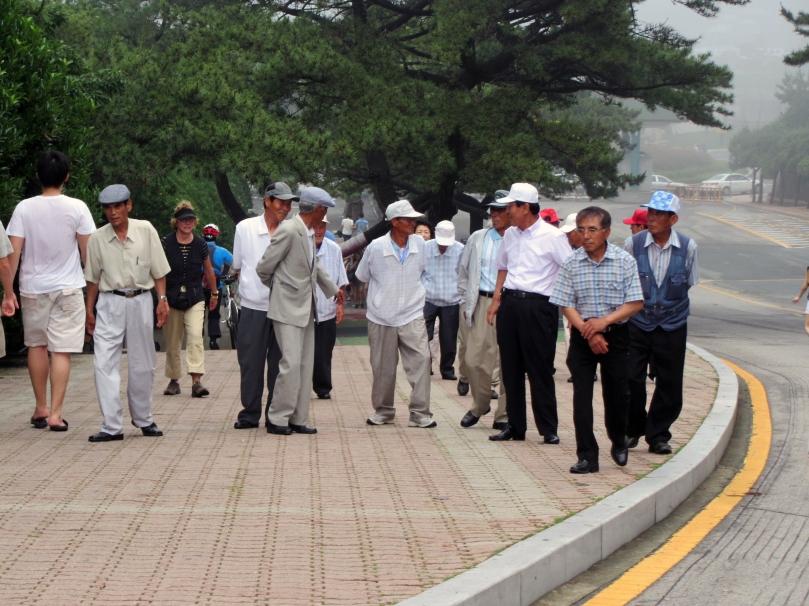 Korean elderly gentlement