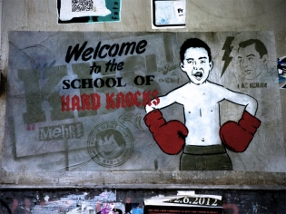 KBS-school-of-hard-knocks_pasteup-1024x768