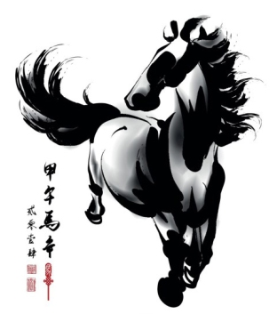 2014-year-of-horse-chinese-new-year